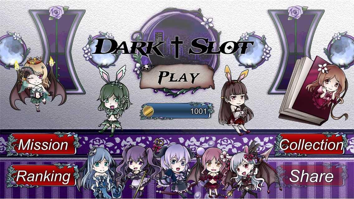 DARK†SLOTのスクリーンショット_5