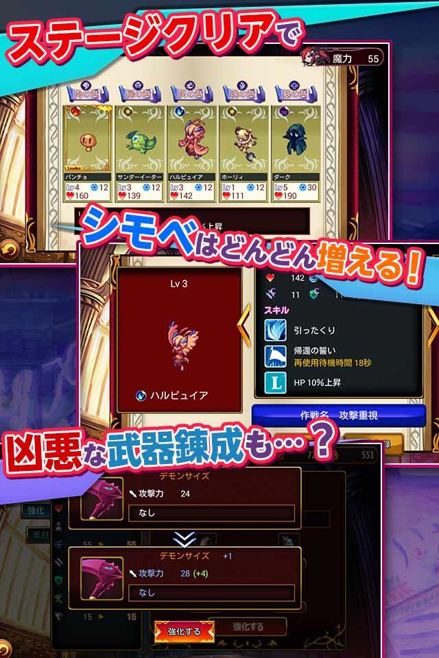 ARPG あくまDE女王様☆ナイトメアのスクリーンショット_4