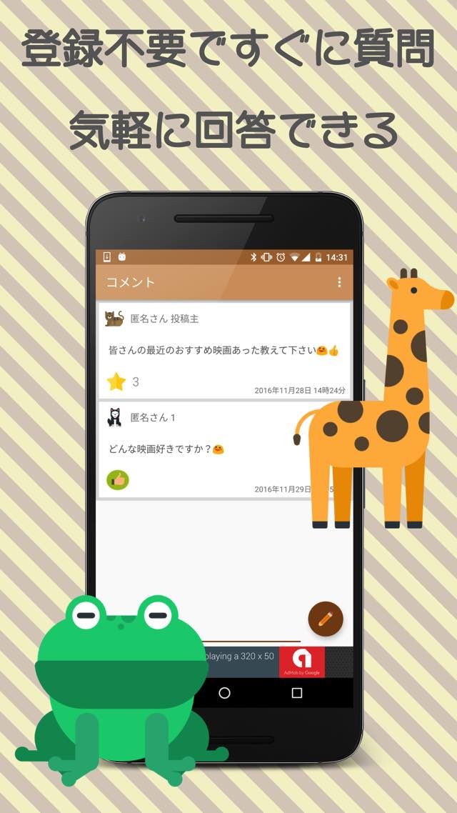質問・相談アプリ Query(クエリー)のスクリーンショット_2