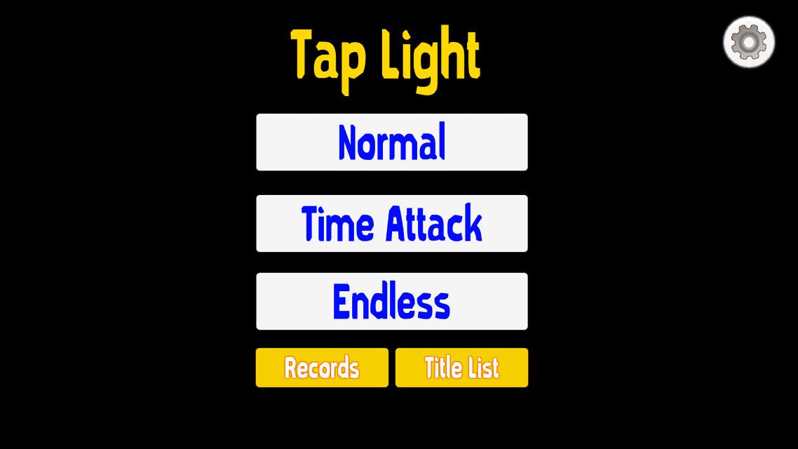 反射神経トレーニング TapLight のスクリーンショット_1