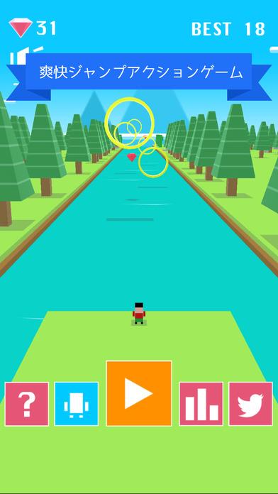 KICK - 宙蹴りジャンプを極めろ!のスクリーンショット_1
