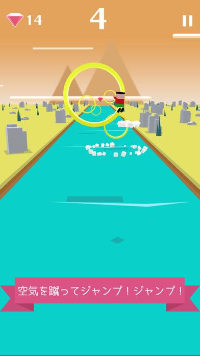 KICK - 宙蹴りジャンプを極めろ!のスクリーンショット_2