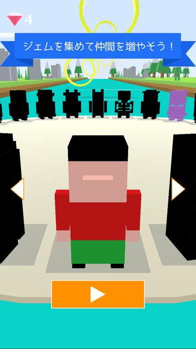KICK - 宙蹴りジャンプを極めろ!のスクリーンショット_4