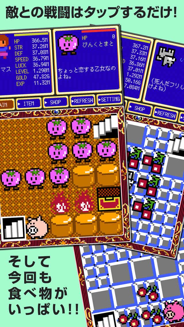 Clicker Tower RPG 3のスクリーンショット_1