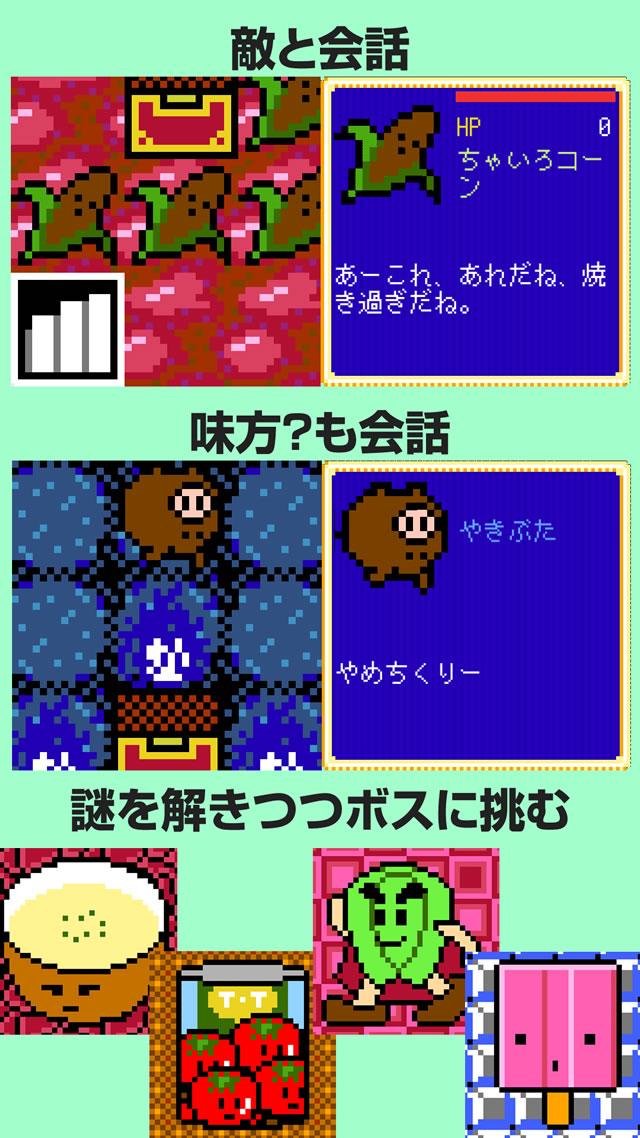 Clicker Tower RPG 3のスクリーンショット_2