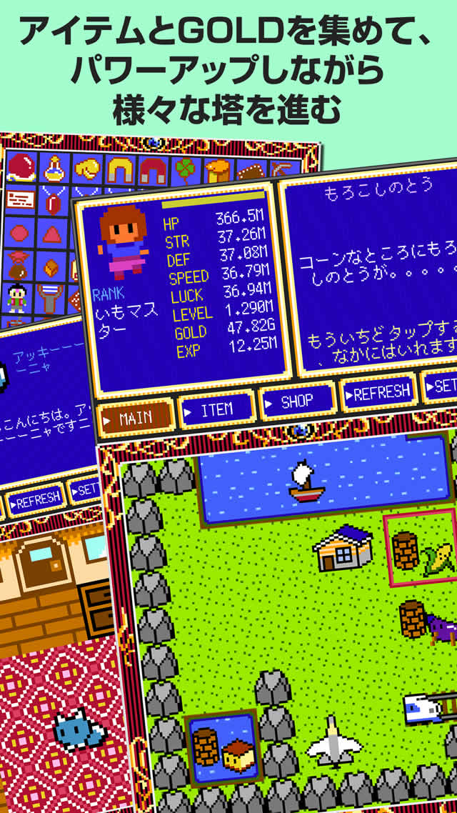 Clicker Tower RPG 3のスクリーンショット_3