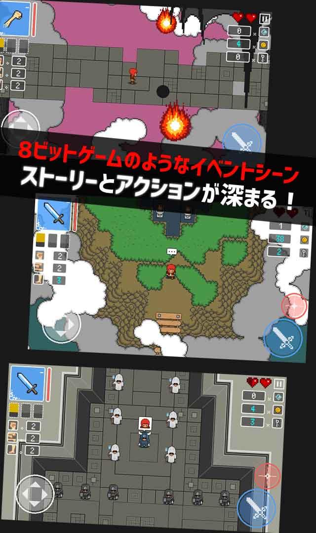ふしぎの塔のクリコ -苦璃孤の伝説- プロローグのスクリーンショット_2