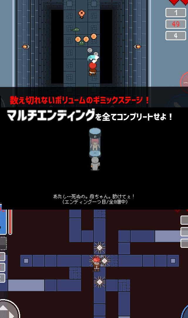 ふしぎの塔のクリコ -苦璃孤の伝説- プロローグのスクリーンショット_5