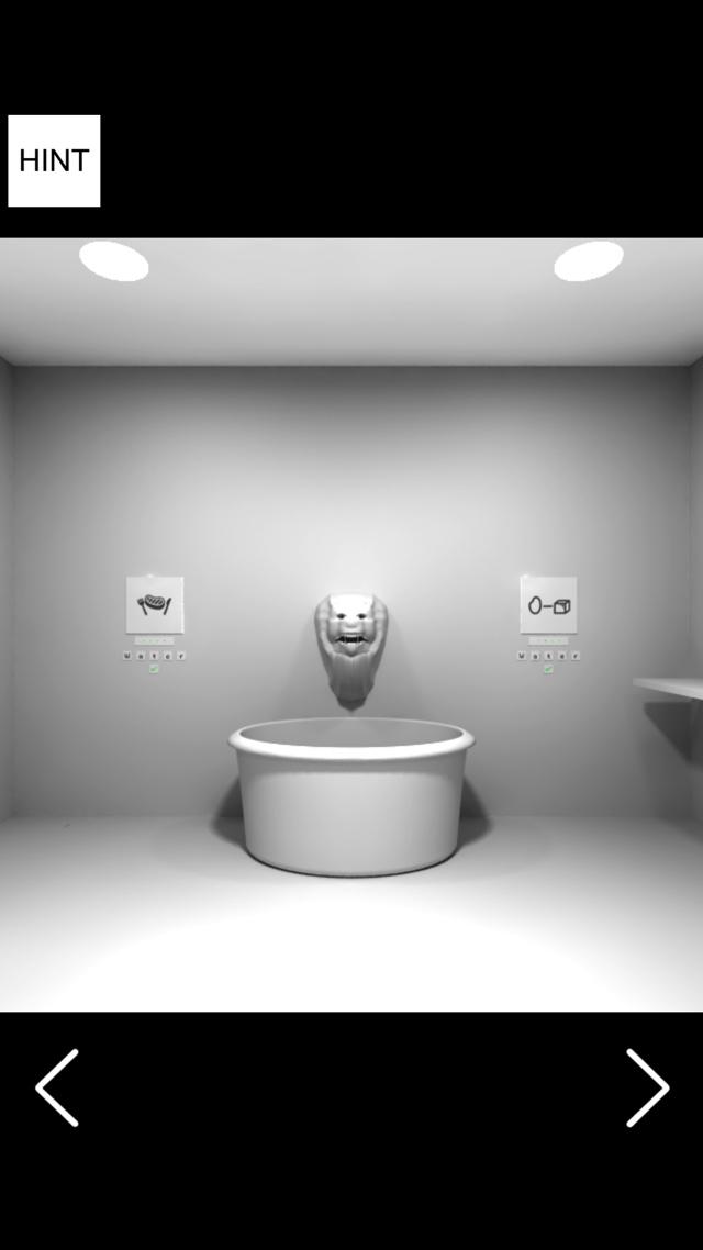 脱出ゲーム WaterRoomのスクリーンショット_1