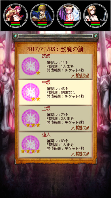 MAZE & SEEK 〜メイズ&シーク〜のスクリーンショット_5