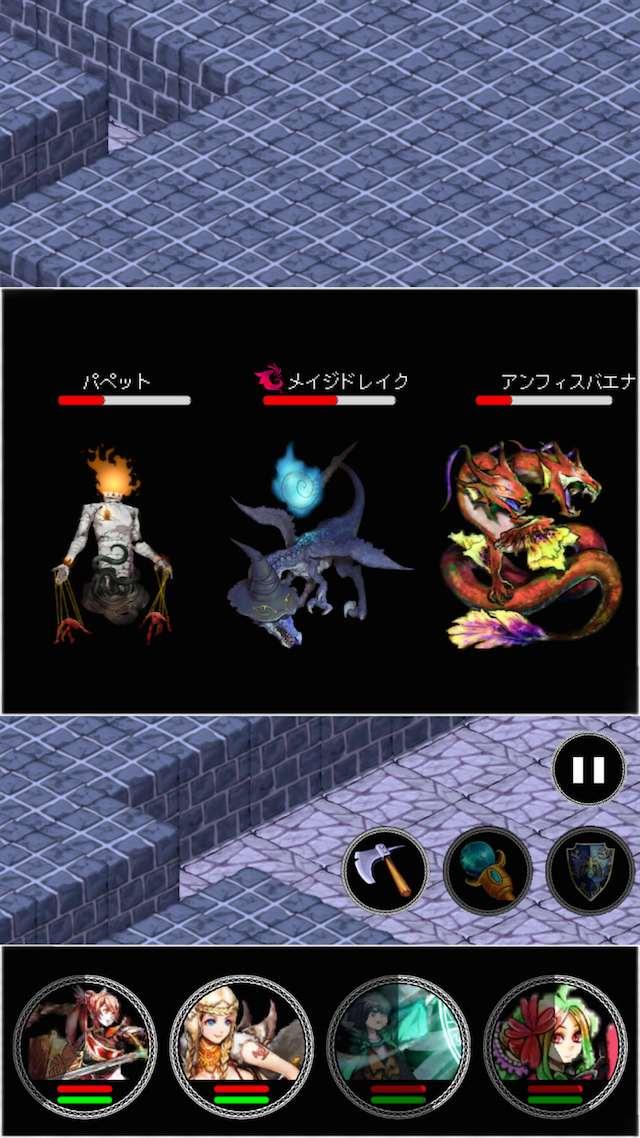 MAZE & SEEK 〜メイズ&シーク〜のスクリーンショット_2
