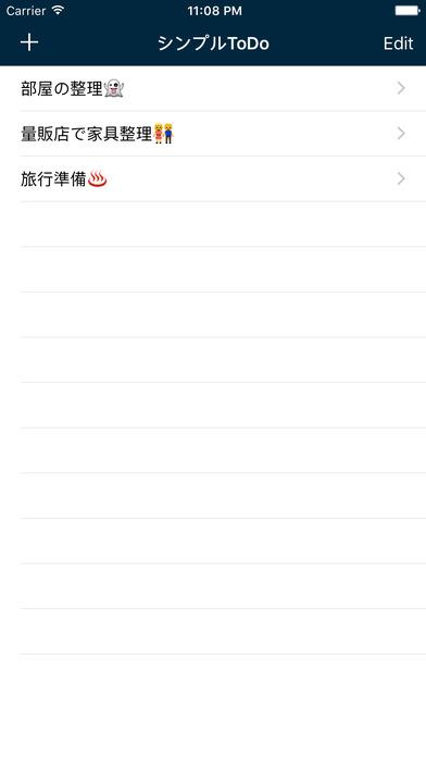 シンプルToDo - 人気の無料タスク管理アプリのスクリーンショット_1