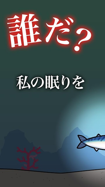 サバゲーのスクリーンショット_1