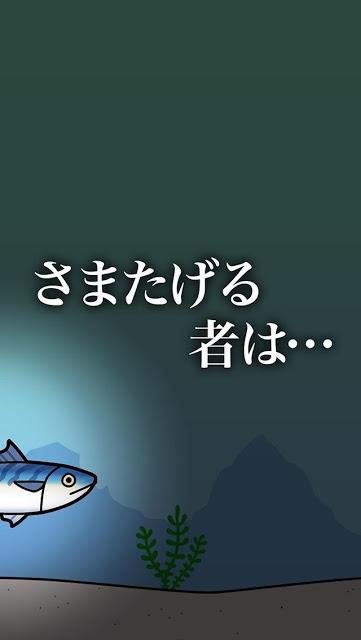 サバゲーのスクリーンショット_2