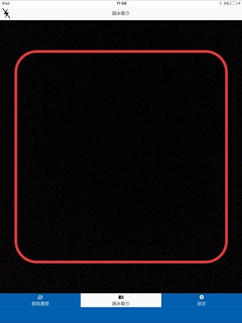QR WATCH QRコードリーダー/バーコードリーダーのスクリーンショット_5