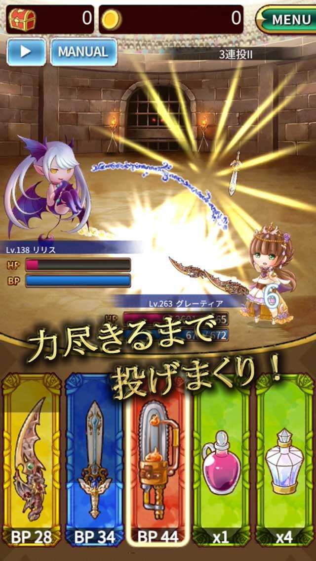 CLASH ARMS【クラッシュアームズ】のスクリーンショット_4