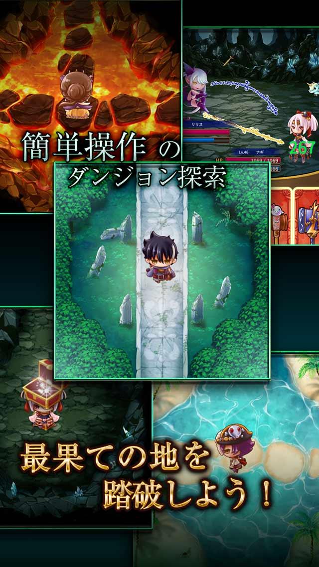 CLASH ARMSのスクリーンショット_3