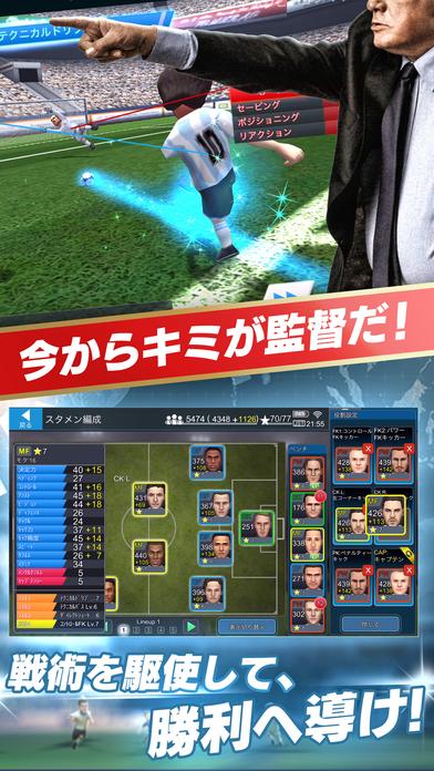 BFBチャンピオンズ2.0 【サッカー・ゲーム】のスクリーンショット_2
