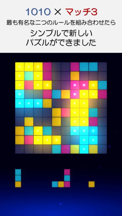 1010match3 - 有名なのに新しいパズルのスクリーンショット_1