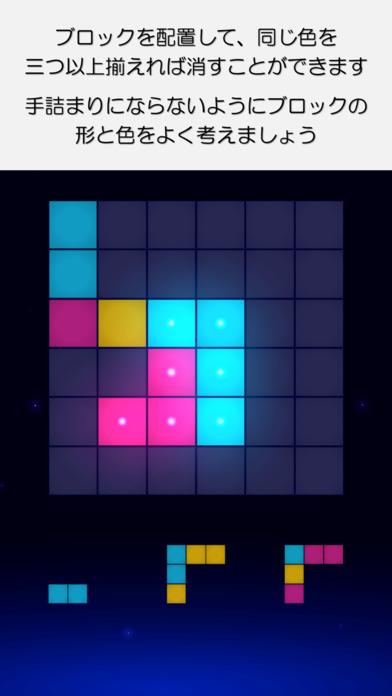 1010match3 - 有名なのに新しいパズルのスクリーンショット_2