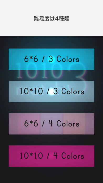 1010match3 - 有名なのに新しいパズルのスクリーンショット_3