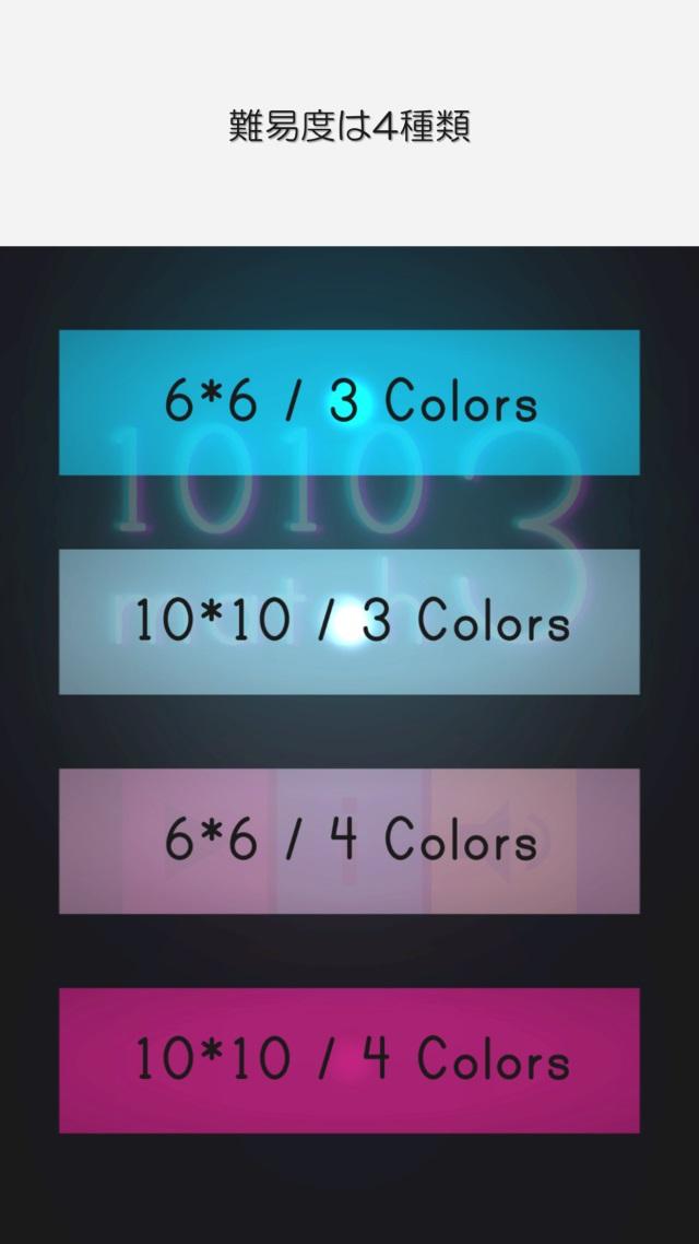 1010がマッチ3に!1010match3のスクリーンショット_3