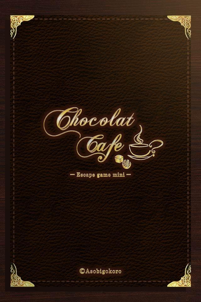 脱出ゲーム Chocolat Cafeのスクリーンショット_1