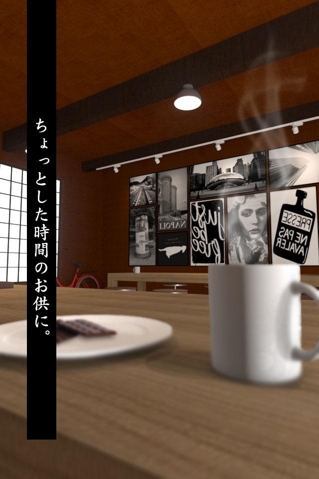 脱出ゲーム Chocolat Cafeのスクリーンショット_3