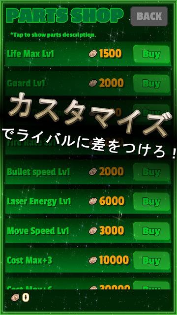 【戦艦STG】メガシップウォーズのスクリーンショット_2