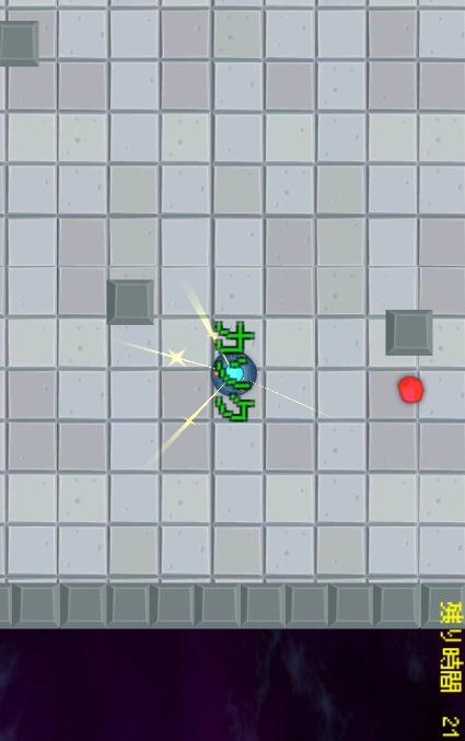 UFOトライアルのスクリーンショット_2
