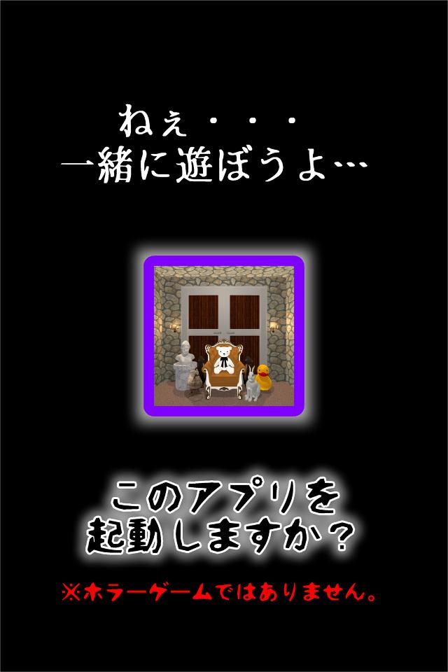 脱出ゲーム WonderRoom -洞窟からの脱出-のスクリーンショット_2