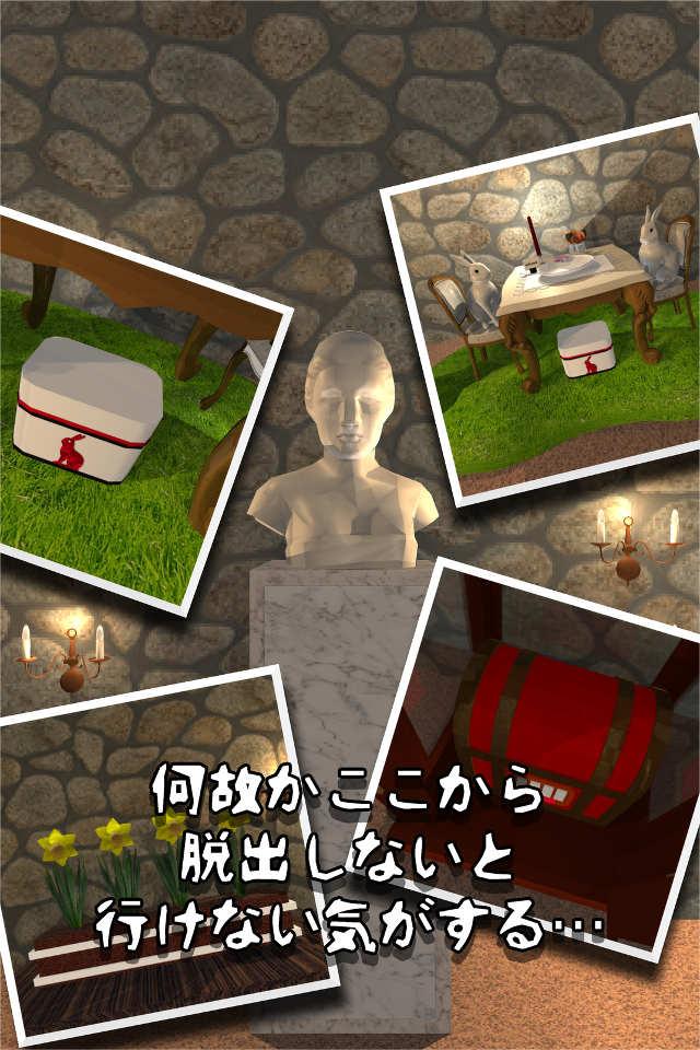 脱出ゲーム WonderRoom -洞窟からの脱出-のスクリーンショット_4
