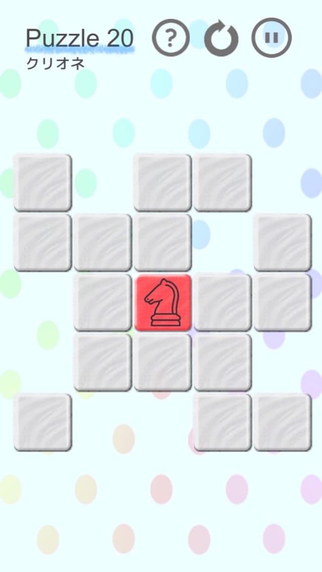 Knight Puzzleのスクリーンショット_2