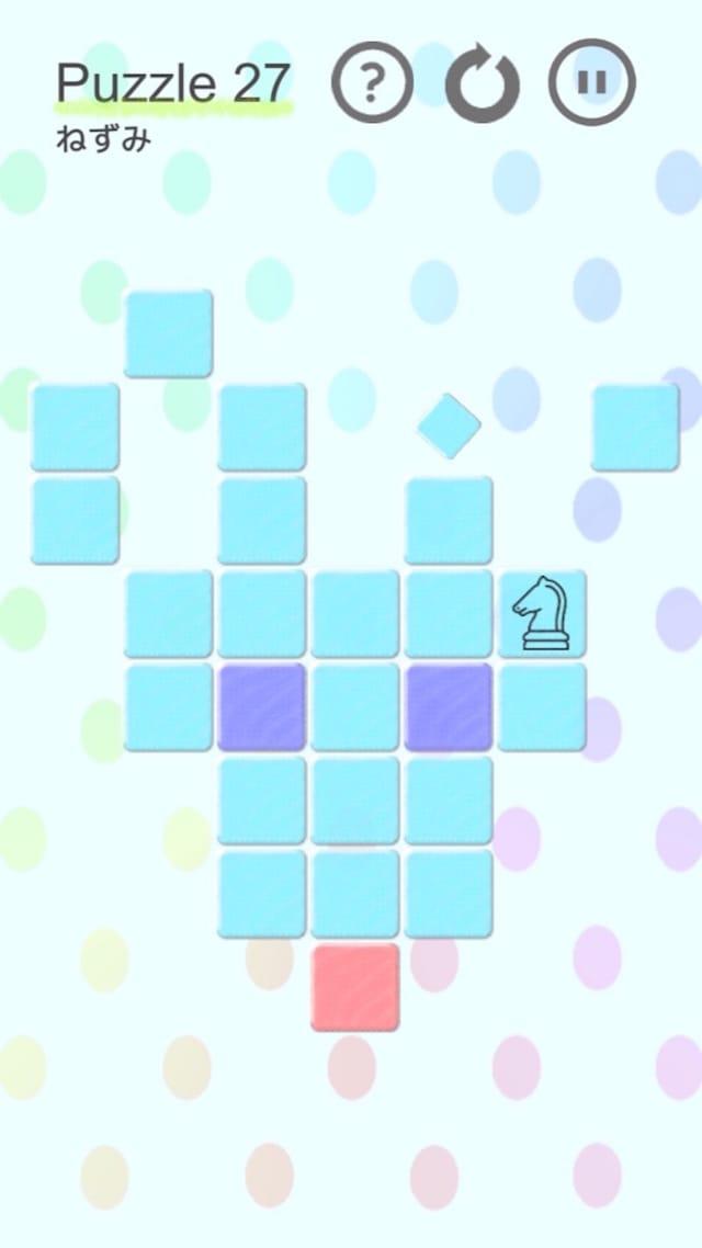 Knight Puzzleのスクリーンショット_3