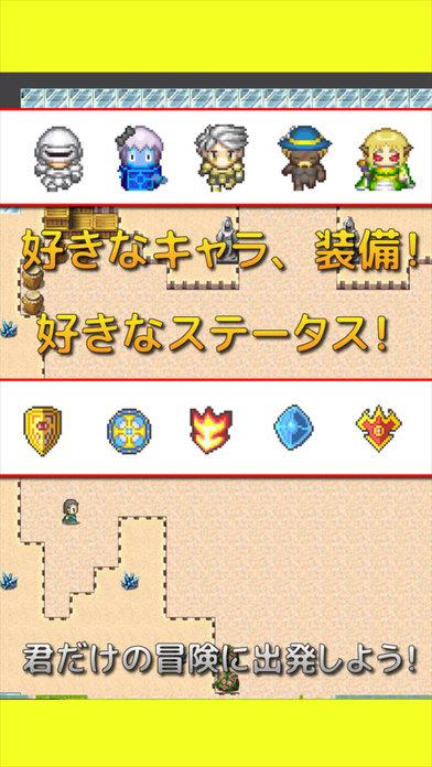 Re:Level2のスクリーンショット_3