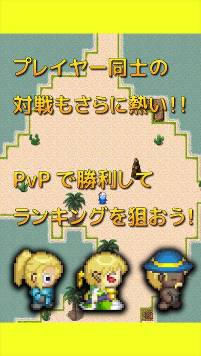 Re:Level2のスクリーンショット_5