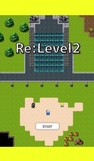 Re:Level2のスクリーンショット_2