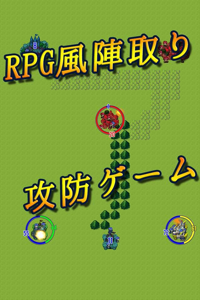 作って遊ぼう!陣取り勇者 ~ドット絵陣取り攻防ゲーム~のスクリーンショット_1