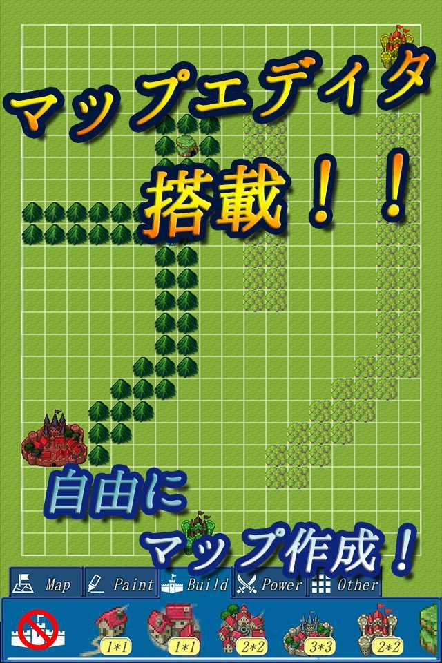 作って遊ぼう!陣取り勇者 ~ドット絵陣取り攻防ゲーム~のスクリーンショット_2