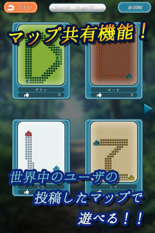 作って遊ぼう!陣取り勇者 ~ドット絵陣取り攻防ゲーム~のスクリーンショット_3