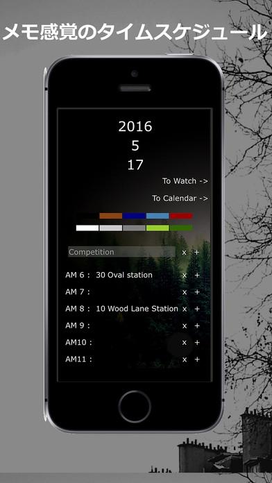 カレンダー&スケジュール *DeepBlackのスクリーンショット_2
