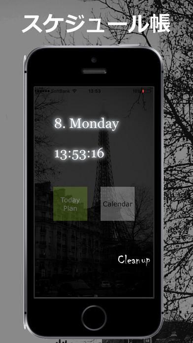 カレンダー&スケジュール *DeepBlackのスクリーンショット_3