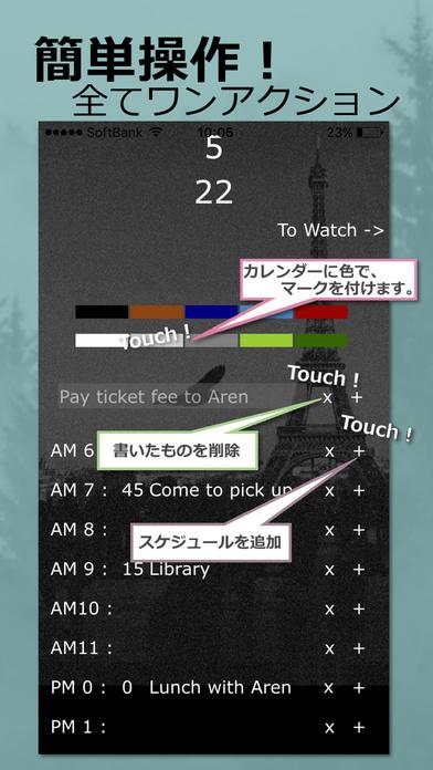 カレンダー&スケジュール *DeepBlackのスクリーンショット_4
