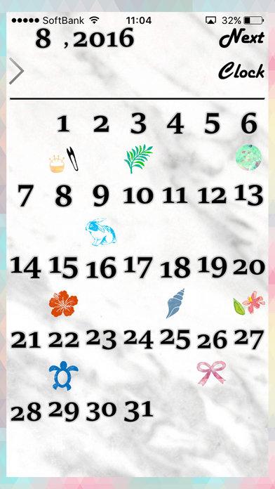 スケジュール&カレンダー *Cliffのスクリーンショット_3