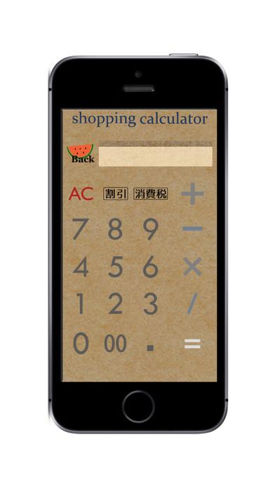 「買い物メモ」 お店ごとに登録できる!のスクリーンショット_4