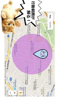 迷い猫&迷子犬 ペット捜索アプリ *Missing Petのスクリーンショット_1