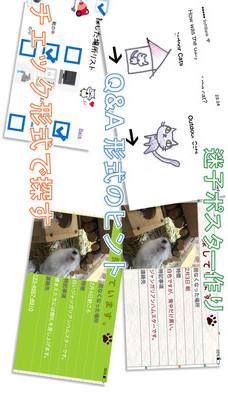 迷い猫&迷子犬 ペット捜索アプリ *Missing Petのスクリーンショット_3