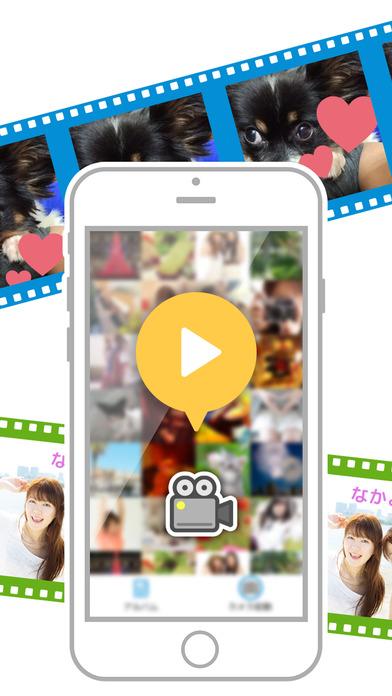 MixCamera for MixChannel -動画文字入れ/動画編集/動画作成/動画加工 -ミックスカメラのスクリーンショット_1