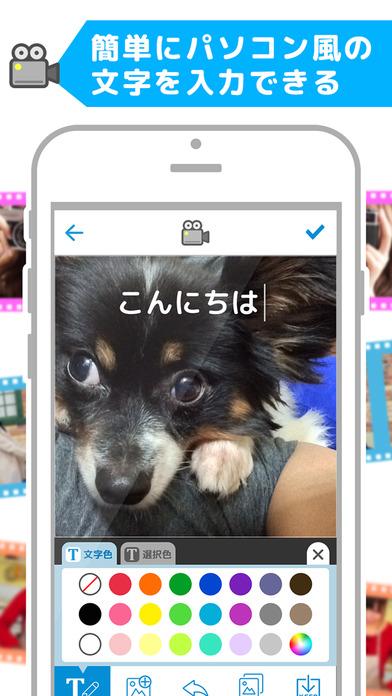 MixCamera for MixChannel -動画文字入れ/動画編集/動画作成/動画加工 -ミックスカメラのスクリーンショット_3