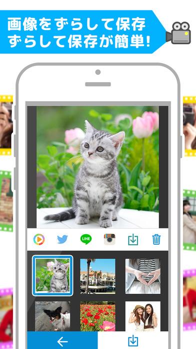 MixCamera for MixChannel -動画文字入れ/動画編集/動画作成/動画加工 -ミックスカメラのスクリーンショット_4